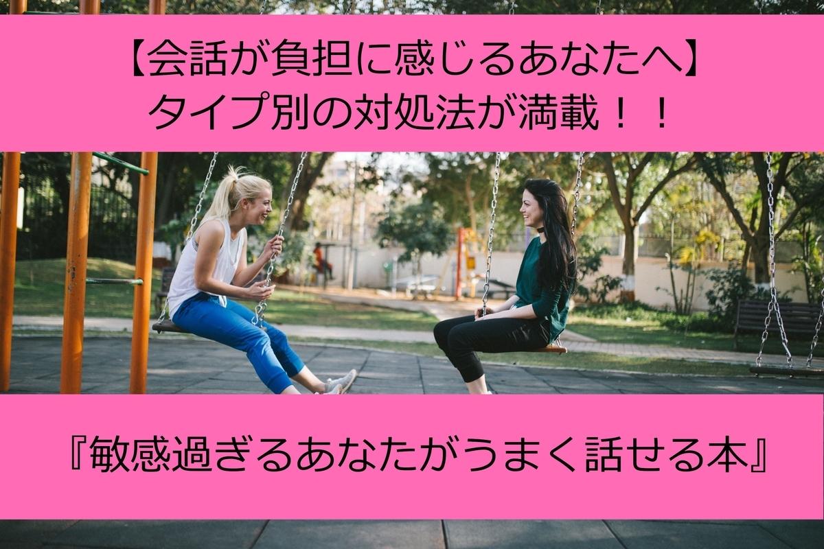 f:id:fukufukudo269:20201007183051j:plain
