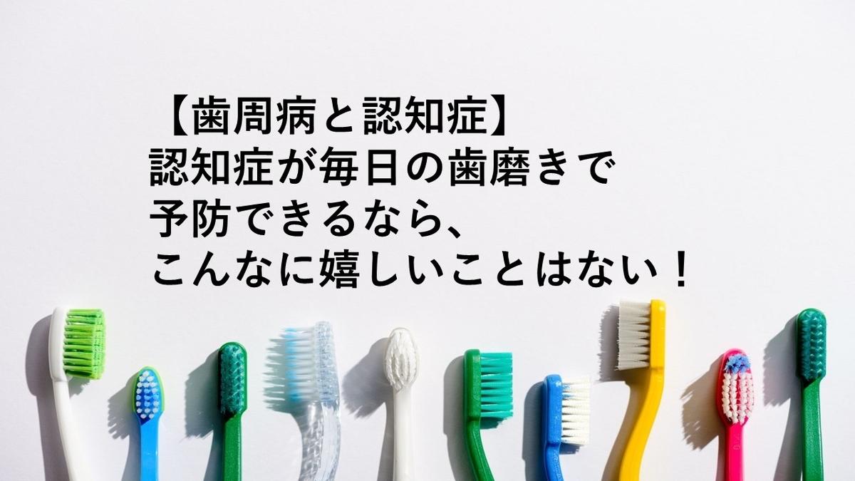 f:id:fukufukudo269:20201009133138j:plain