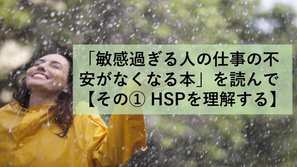 f:id:fukufukudo269:20201013190747j:plain