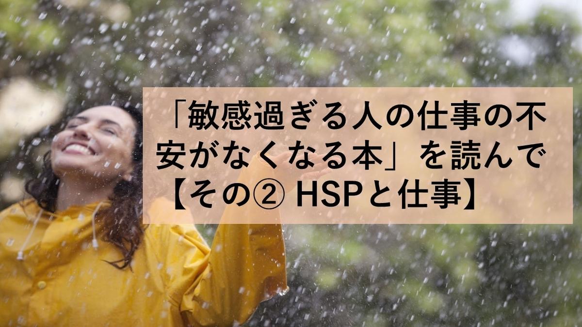 f:id:fukufukudo269:20201014154252j:plain