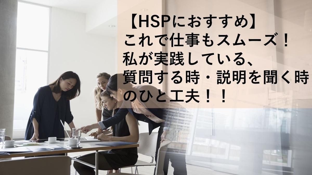 f:id:fukufukudo269:20201016200517j:plain