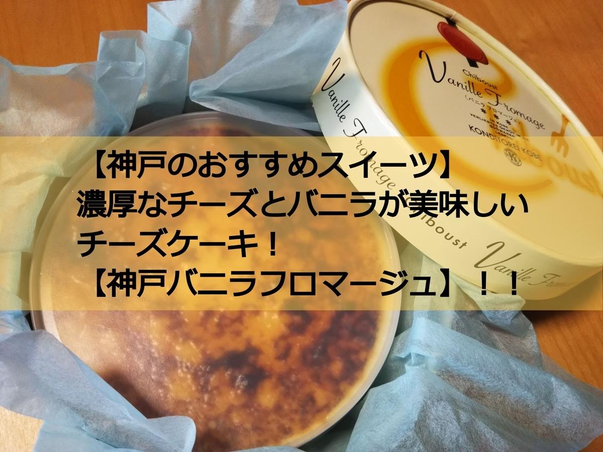 f:id:fukufukudo269:20201017131815j:plain
