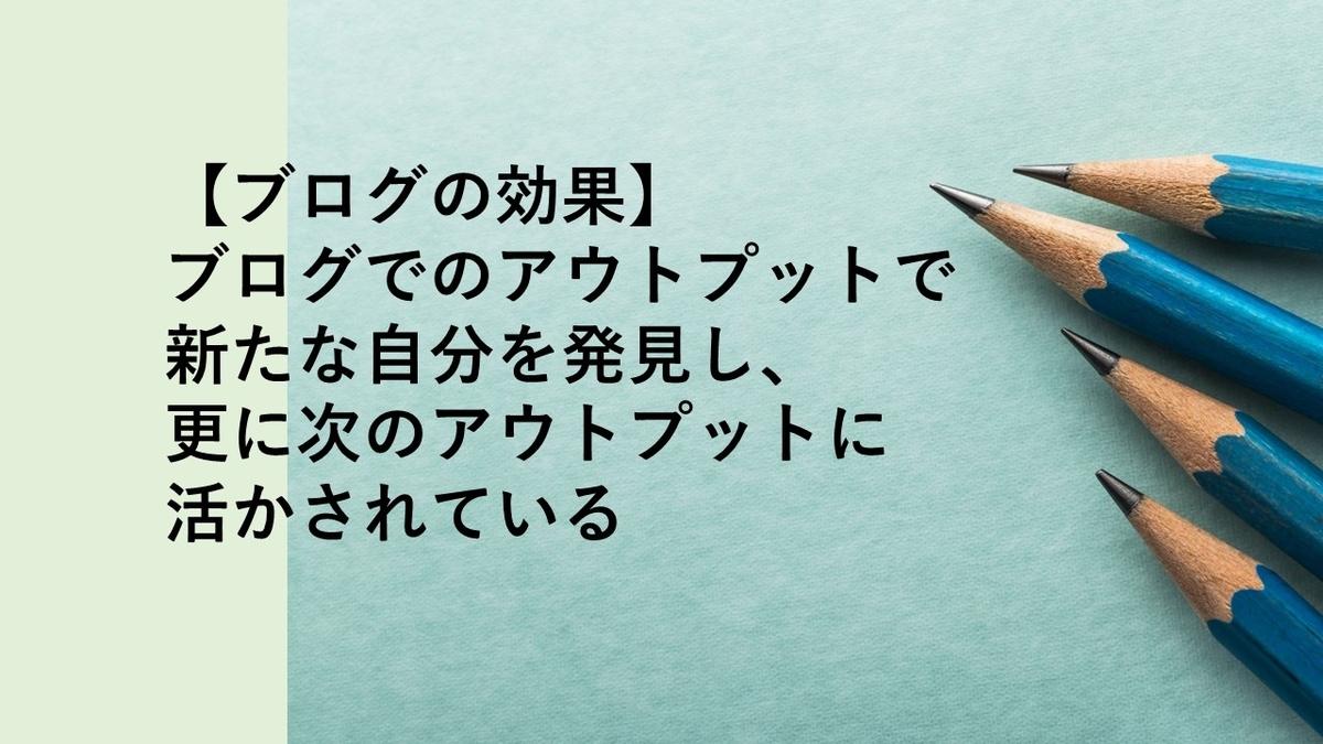 f:id:fukufukudo269:20201019115758j:plain