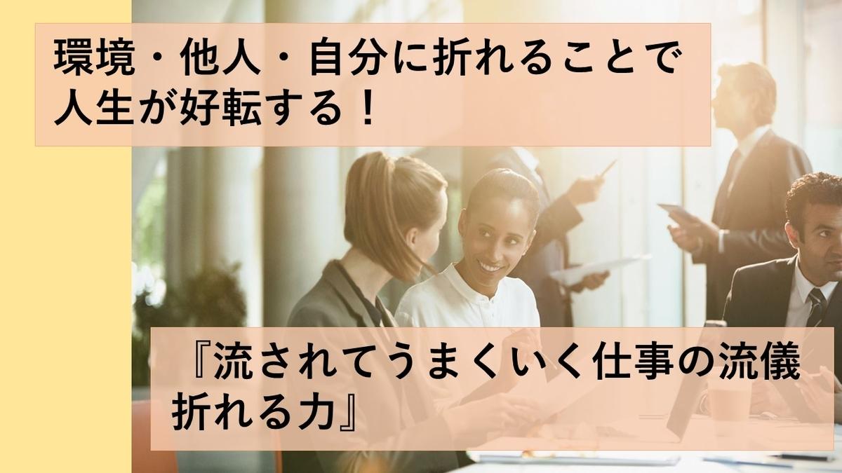 f:id:fukufukudo269:20201020143430j:plain