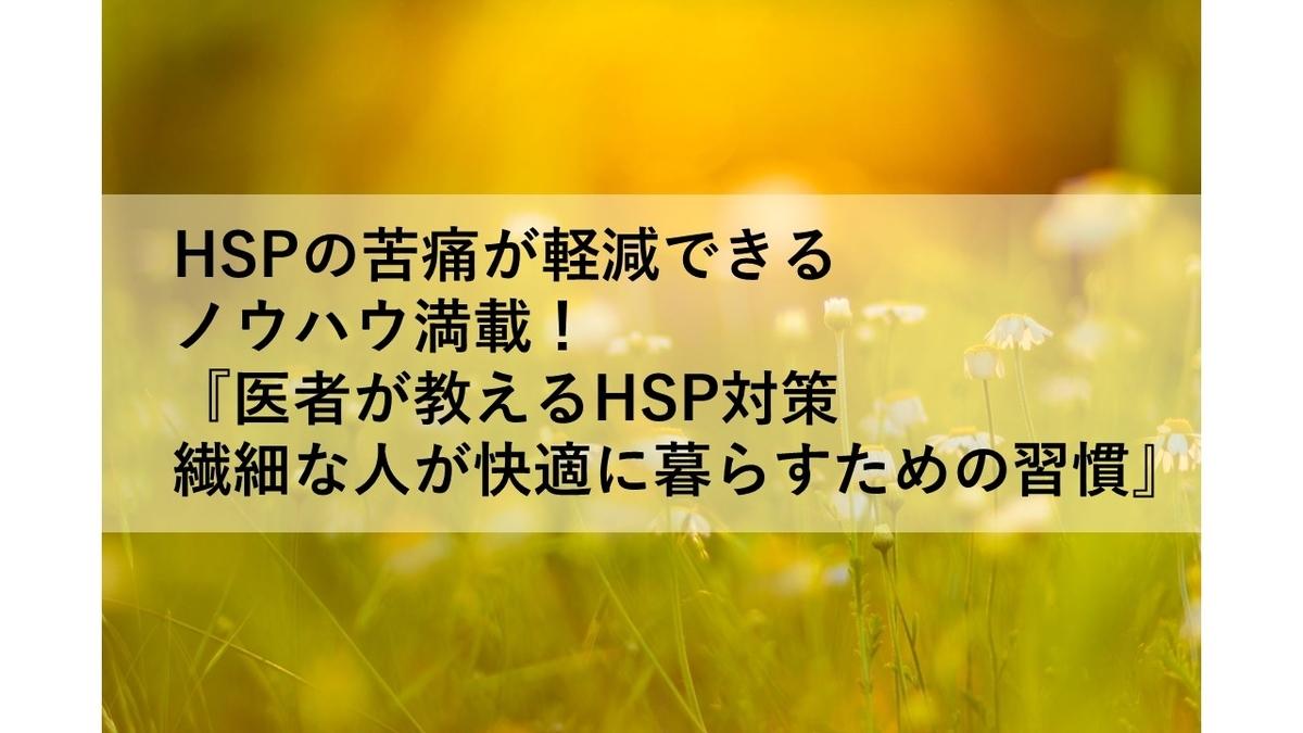 f:id:fukufukudo269:20201023151701j:plain