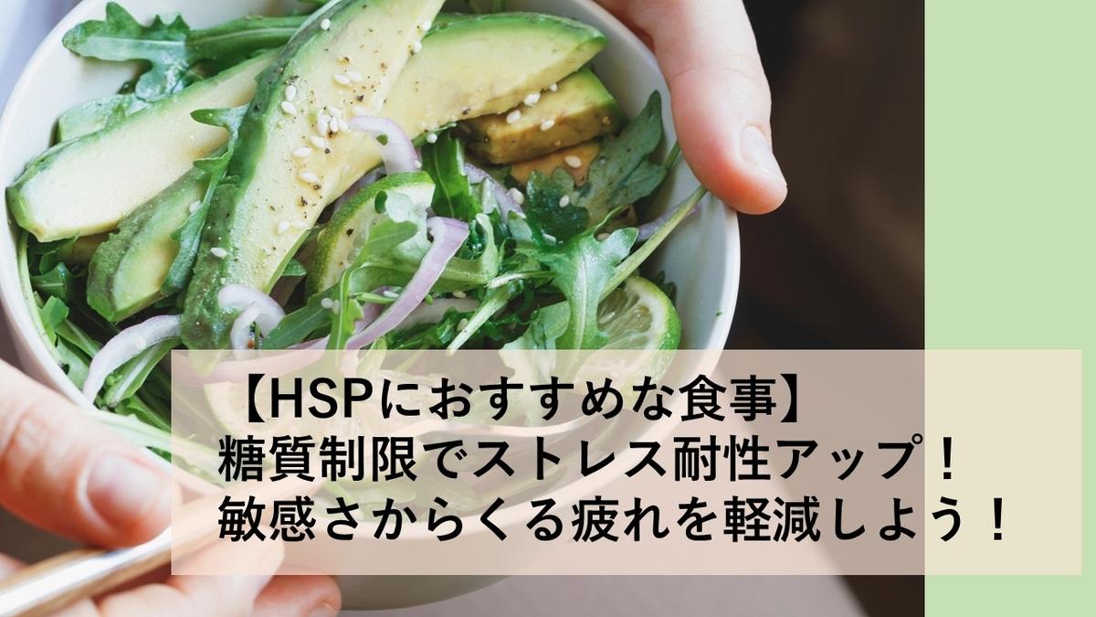 f:id:fukufukudo269:20201026145521j:plain