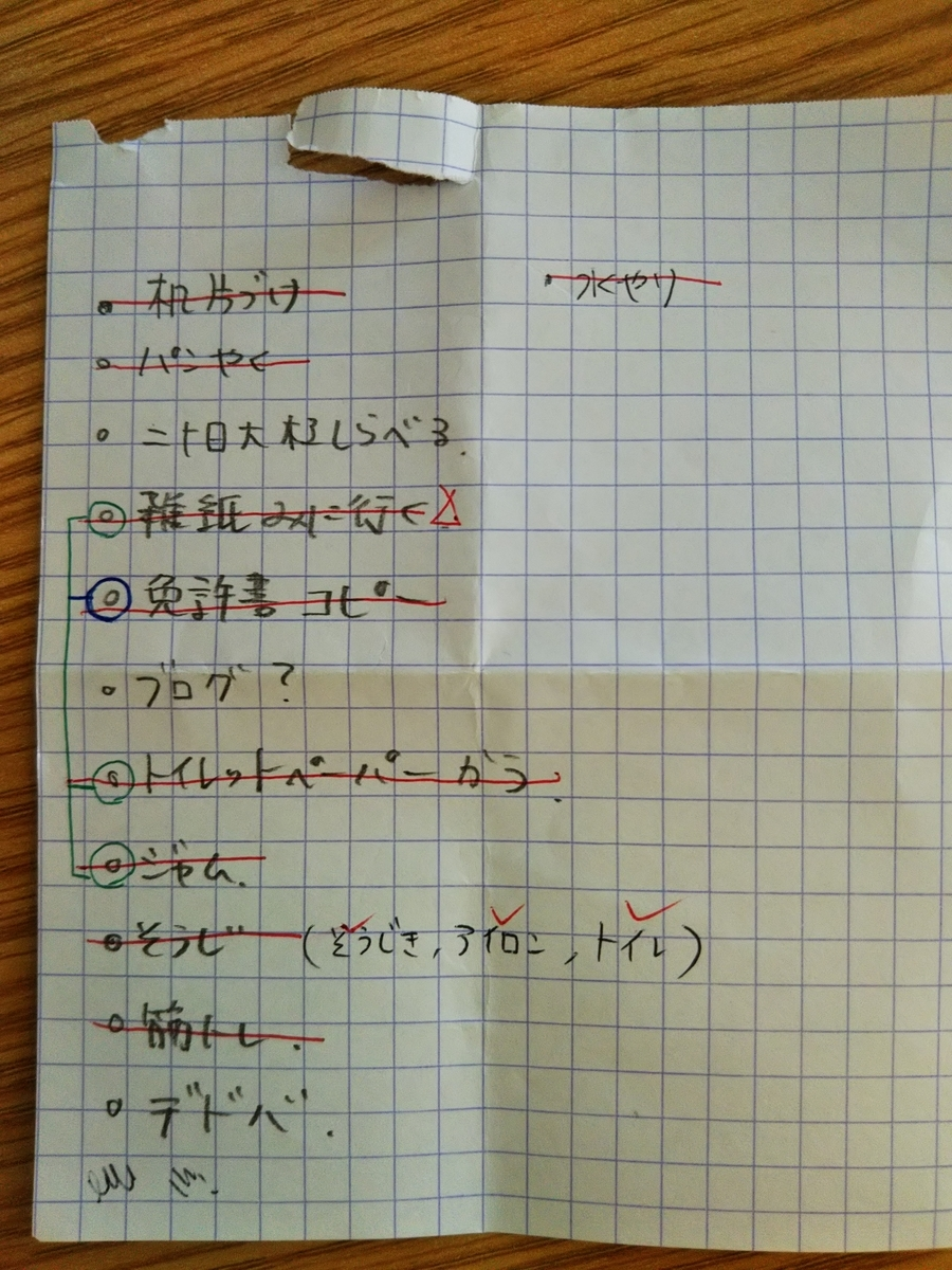 f:id:fukufukudo269:20201106131310j:plain