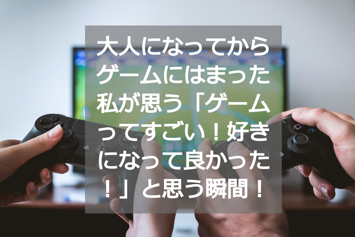 f:id:fukufukudo269:20201112120617j:plain