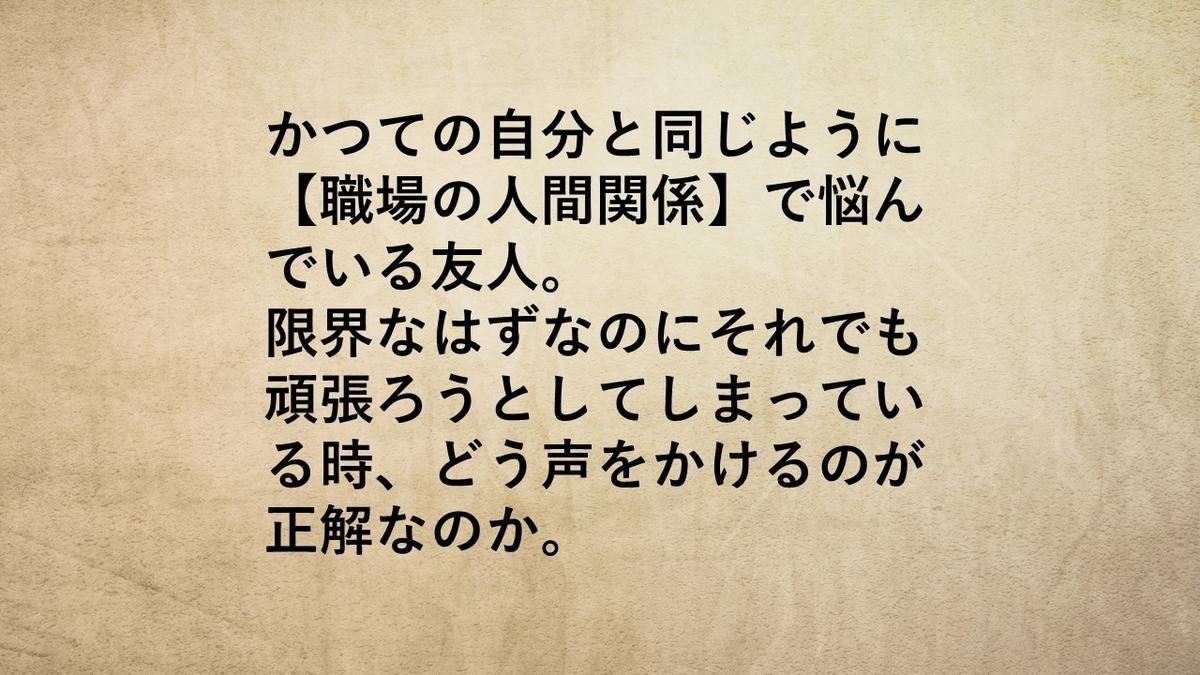 f:id:fukufukudo269:20201113161327j:plain