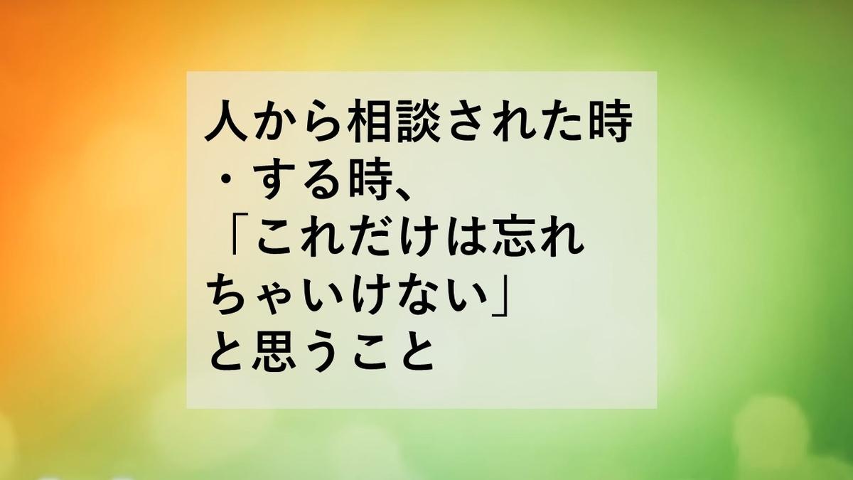 f:id:fukufukudo269:20201115171827j:plain