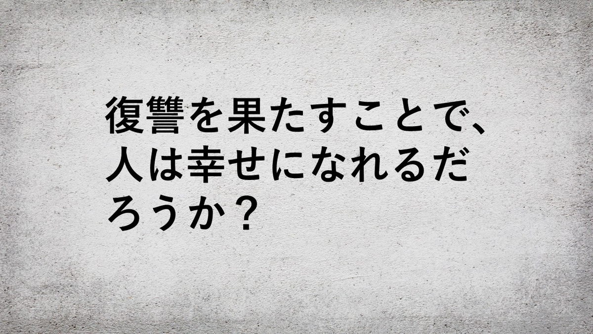 f:id:fukufukudo269:20201117113300j:plain