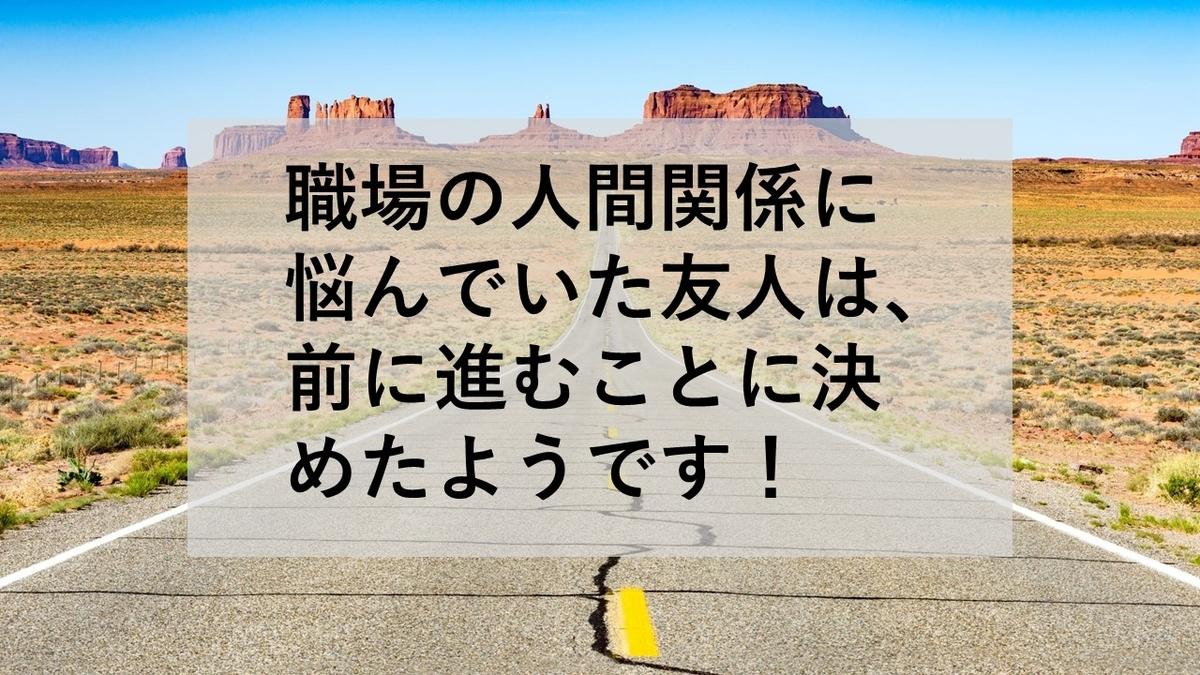 f:id:fukufukudo269:20201201131416j:plain