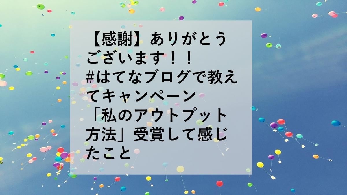 f:id:fukufukudo269:20201206153127j:plain