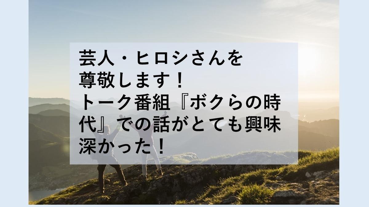 f:id:fukufukudo269:20201207194954j:plain