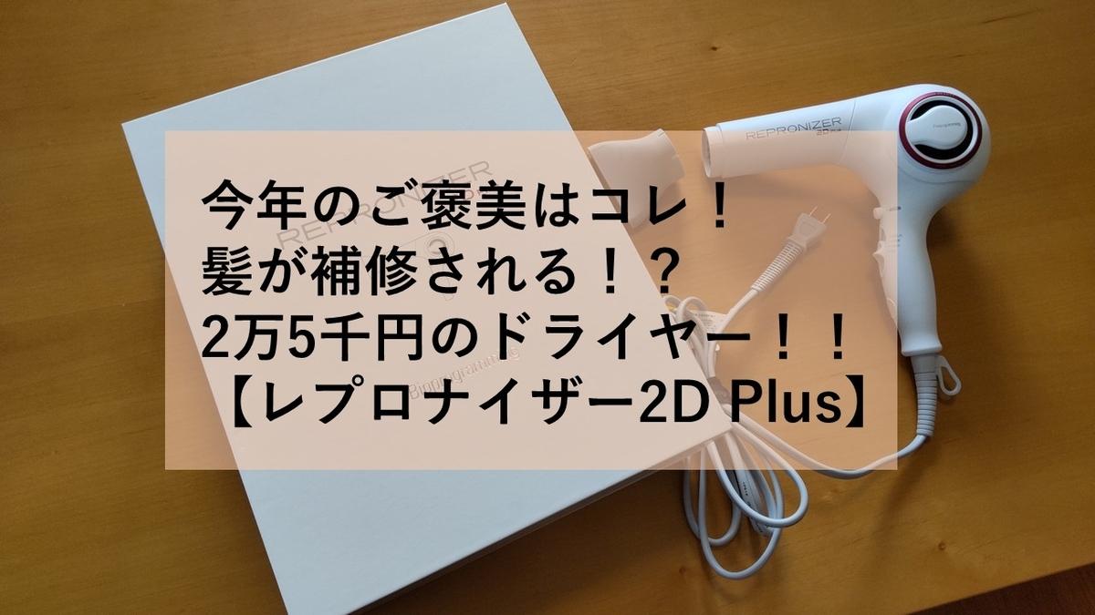 f:id:fukufukudo269:20201209151929j:plain