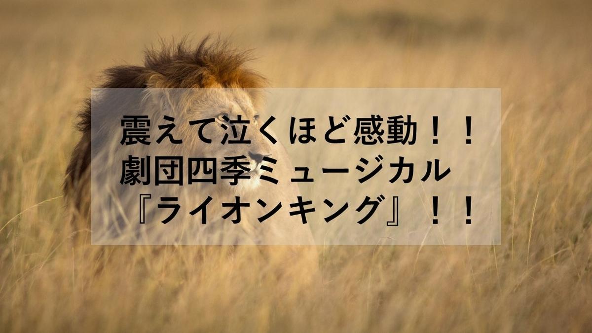 f:id:fukufukudo269:20201215152739j:plain