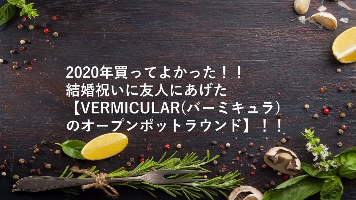 f:id:fukufukudo269:20201222160853j:plain
