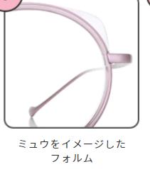 f:id:fukufukudo269:20210101171953p:plain