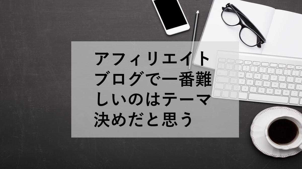 f:id:fukufukudo269:20210109151146j:plain