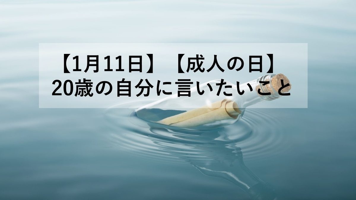 f:id:fukufukudo269:20210112180242j:plain