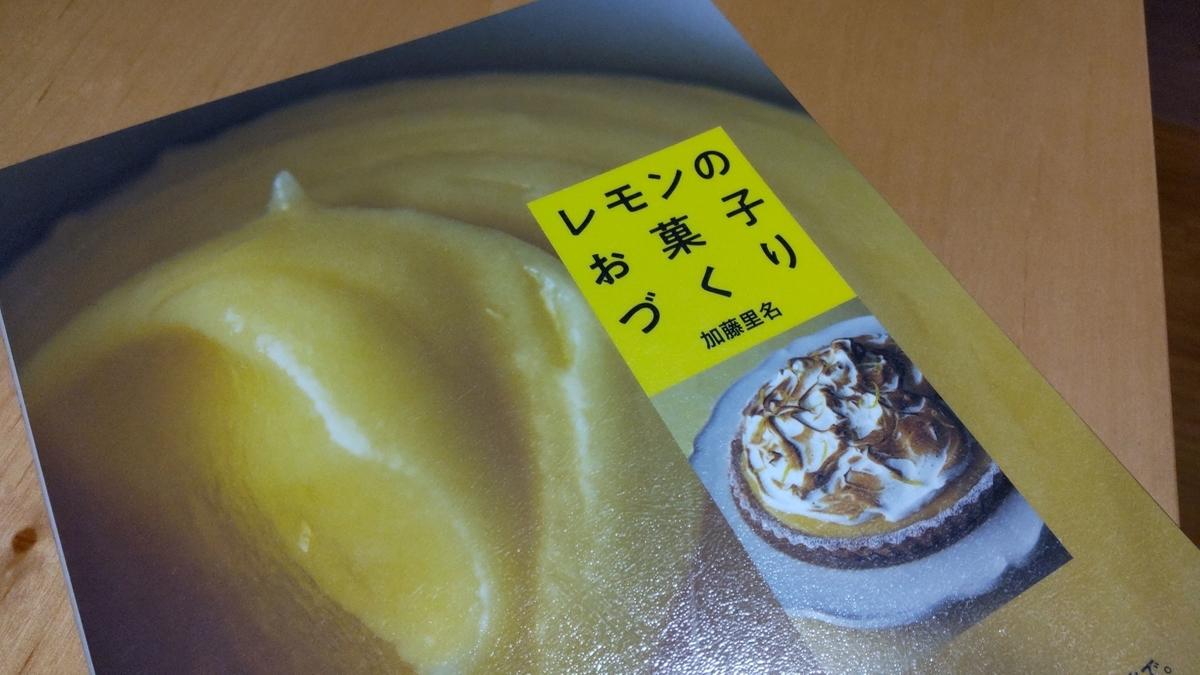 f:id:fukufukudo269:20210113205512j:plain