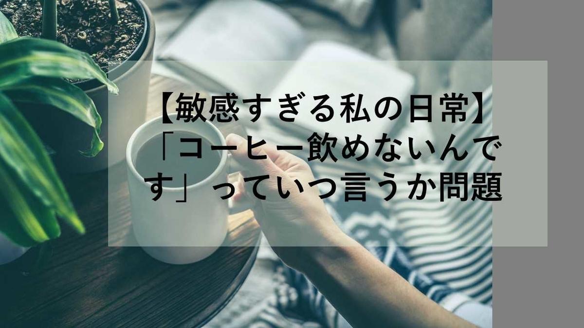f:id:fukufukudo269:20210114144215j:plain