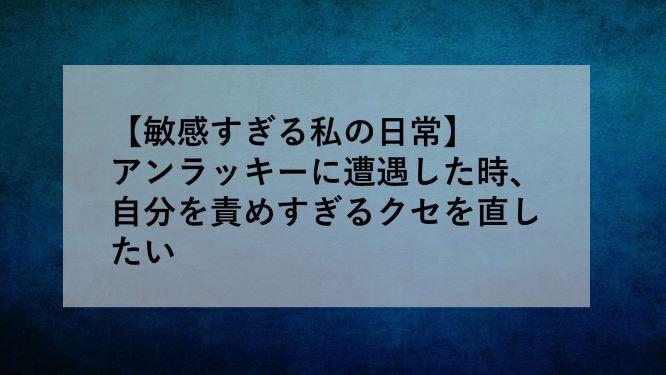 f:id:fukufukudo269:20210117124653j:plain