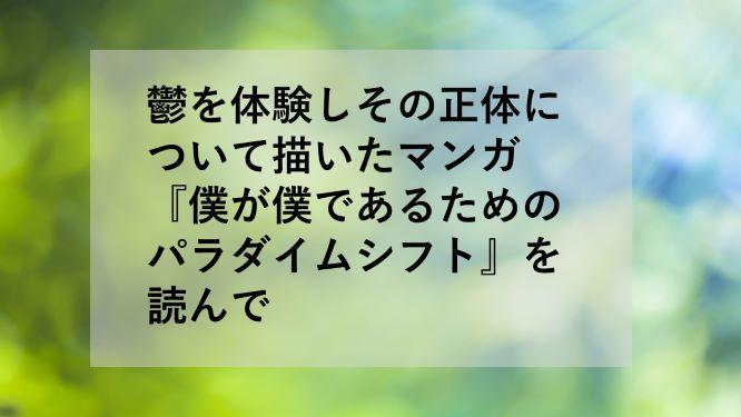 f:id:fukufukudo269:20210119165244j:plain