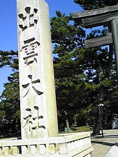 f:id:fukufukuichiko:20161113014238j:plain