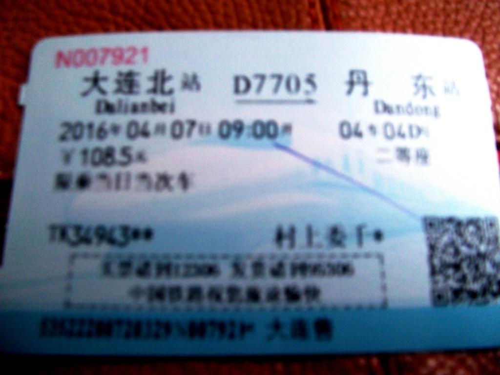 f:id:fukufukuichiko:20161126131516j:plain