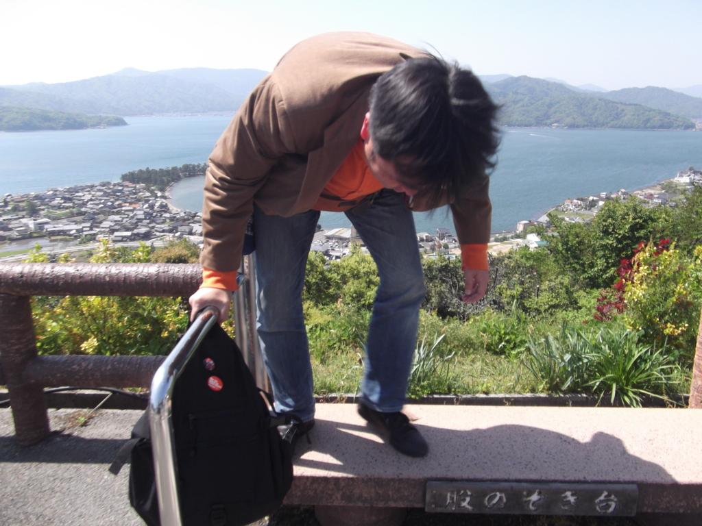 f:id:fukufukuichiko:20170115182009j:plain