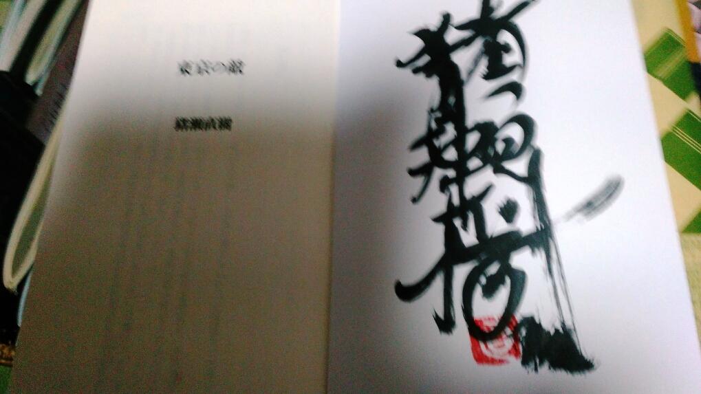 f:id:fukufukuichiko:20170325132352j:plain