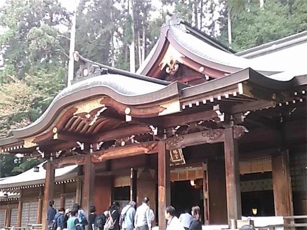 f:id:fukufukuichiko:20190816123214j:image