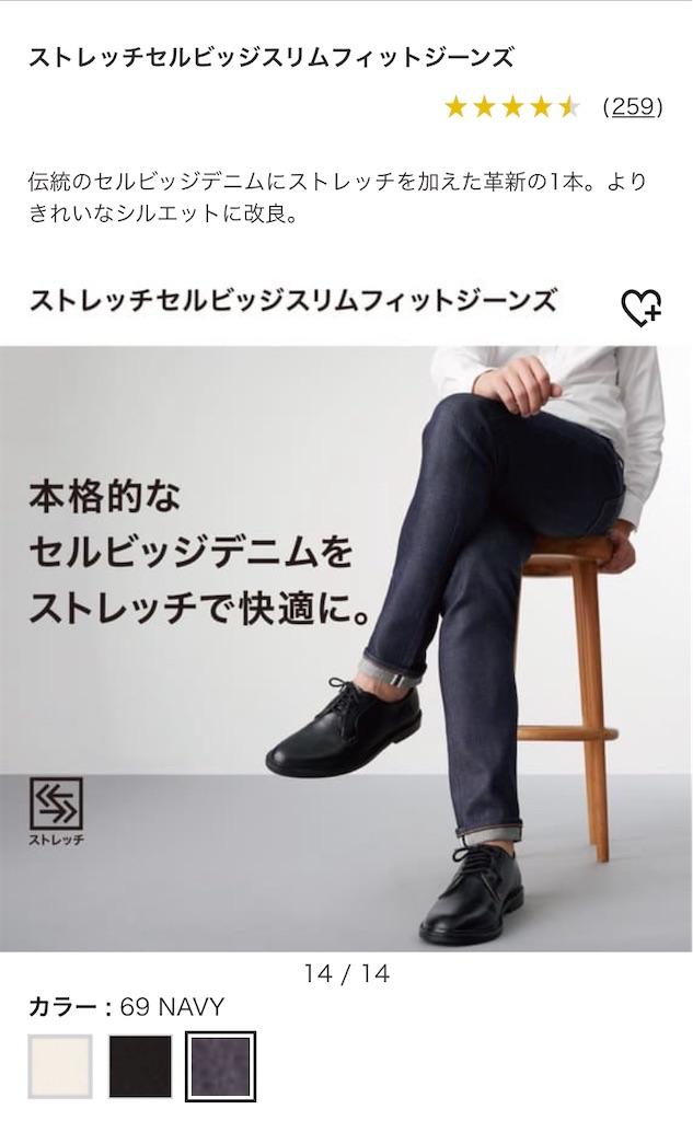 f:id:fukufukuodesu:20200606191601j:image