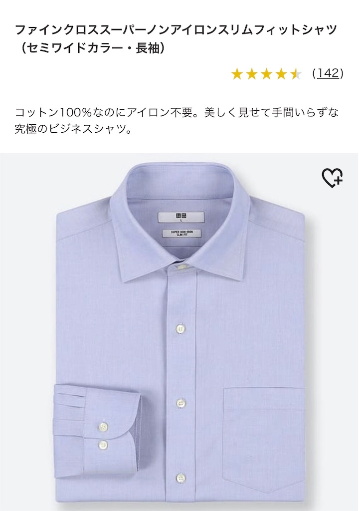 f:id:fukufukuodesu:20200606191656j:image