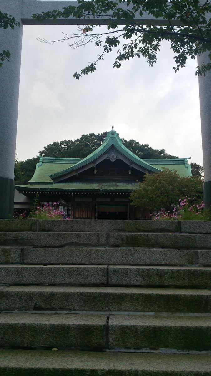 f:id:fukufukutaro1:20191021212455j:plain