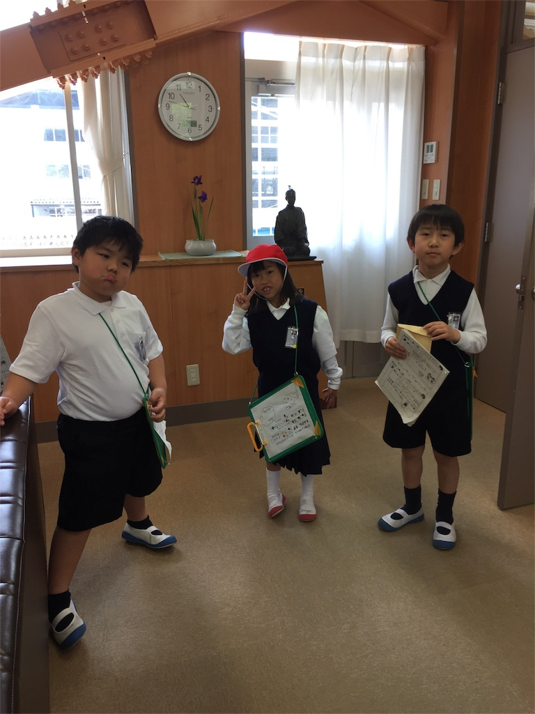 f:id:fukugawa-es:20180501110111j:image