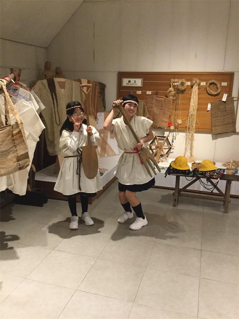 f:id:fukugawa-es:20180510123528j:image
