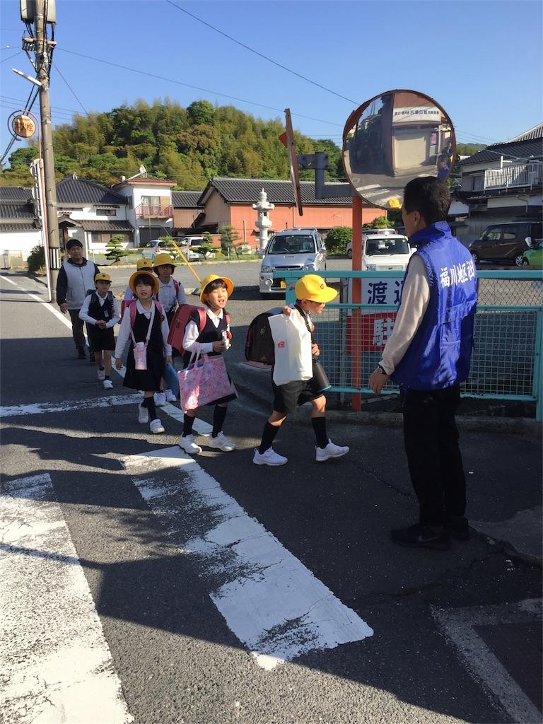 f:id:fukugawa-es:20180511080312j:image