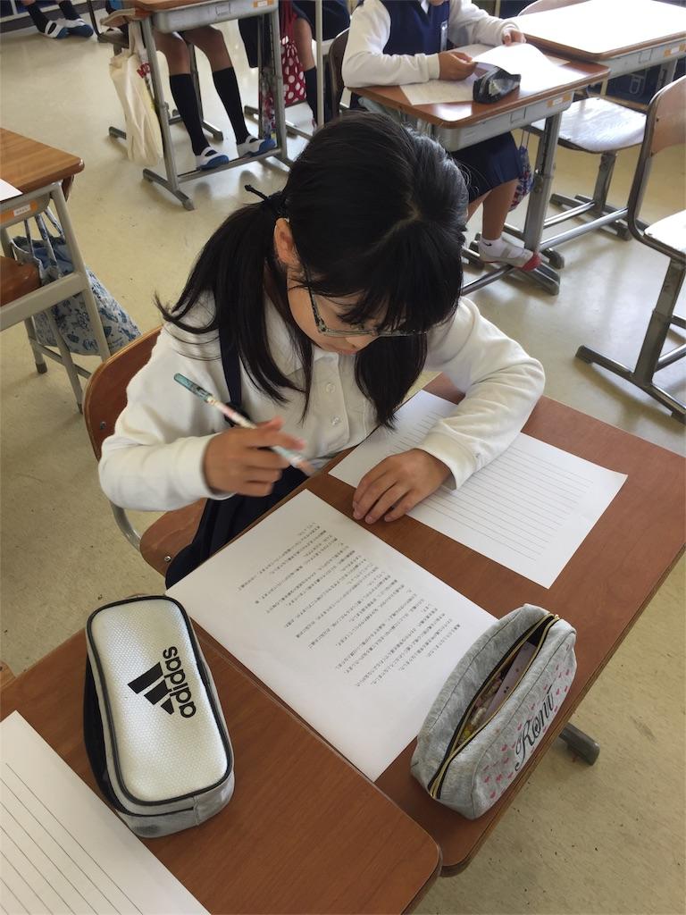 f:id:fukugawa-es:20180514085049j:image