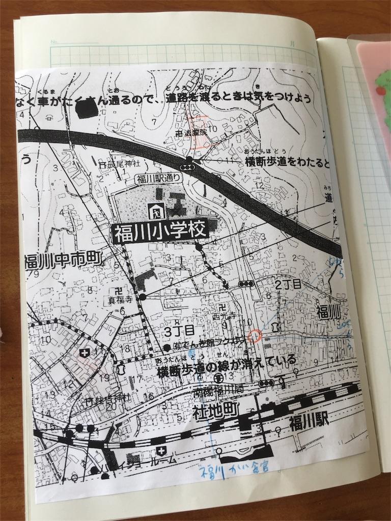 f:id:fukugawa-es:20180516135839j:image