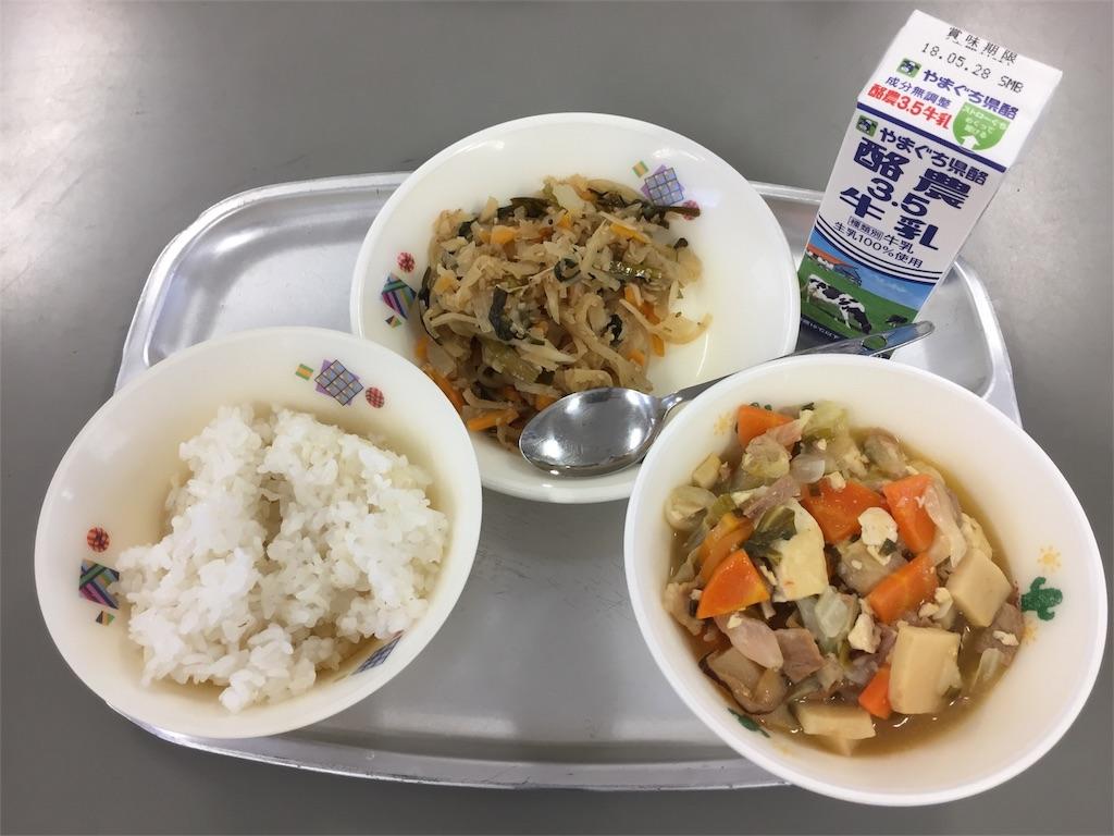 f:id:fukugawa-es:20180522123946j:image