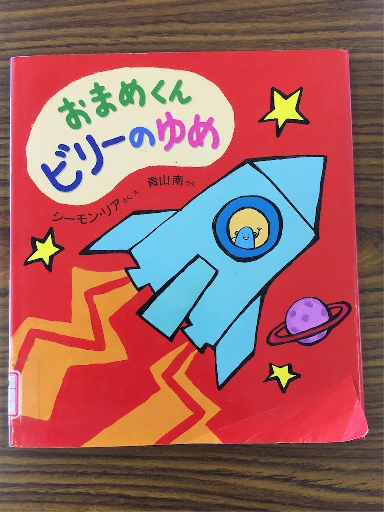 f:id:fukugawa-es:20180607085107j:image