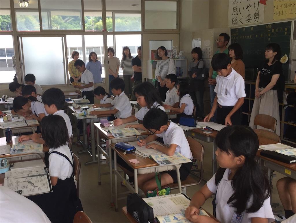 f:id:fukugawa-es:20180610093157j:image