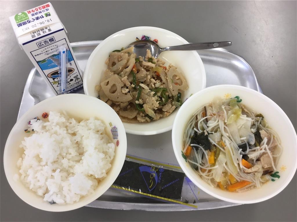 f:id:fukugawa-es:20180613125922j:image