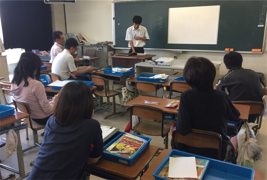f:id:fukugawa-es:20180613173333j:image