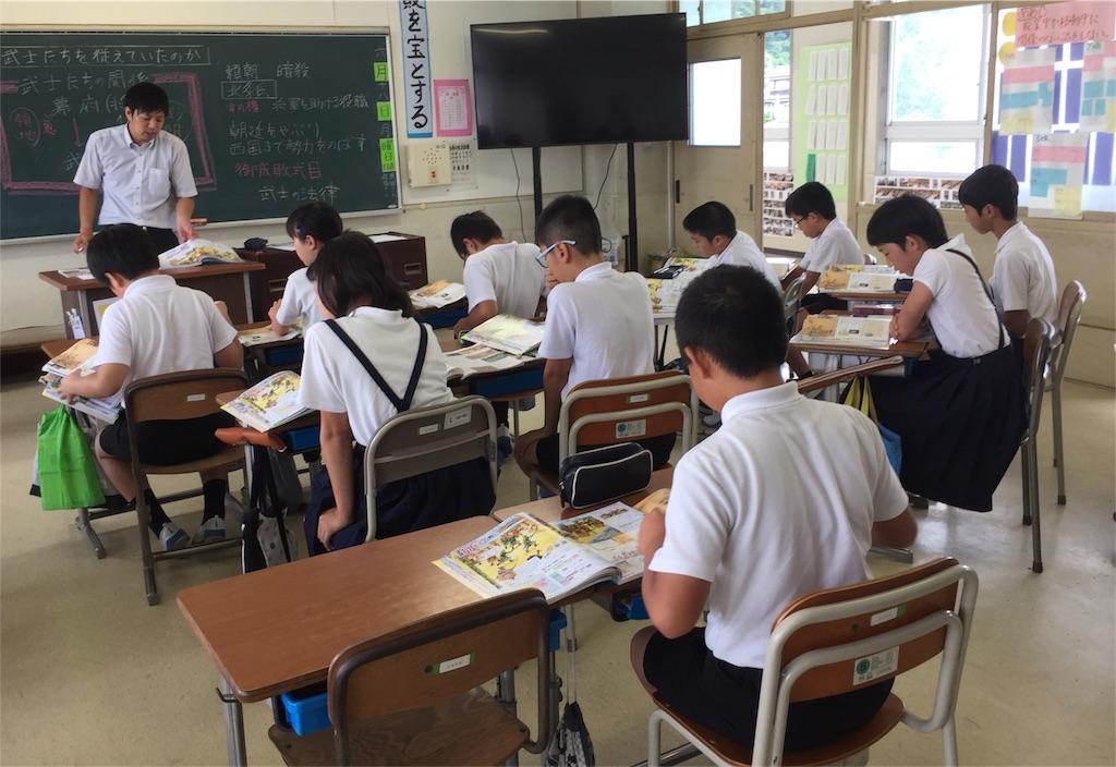 f:id:fukugawa-es:20180618115854j:image