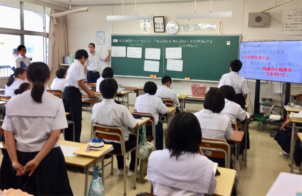 f:id:fukugawa-es:20180627160915j:image