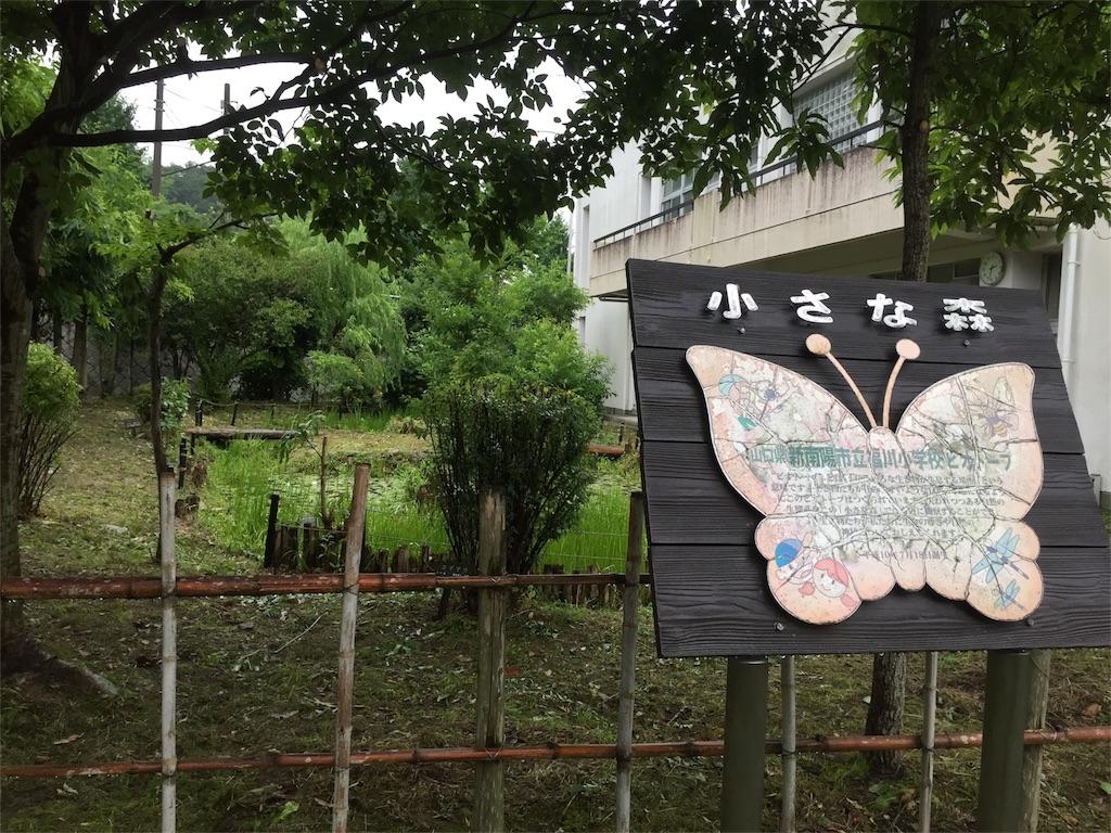 f:id:fukugawa-es:20180705110220j:image