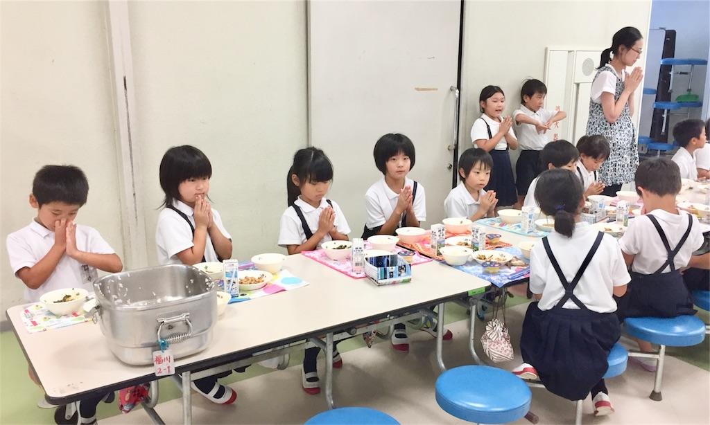 f:id:fukugawa-es:20180719125758j:image